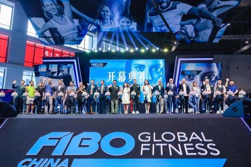 FIBO CHINA 2021健身展全新升级 引领健康产业风口