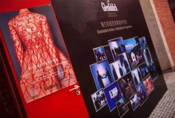 在艺术中探寻生活|格兰菲迪中国艺术家驻村计划12周年