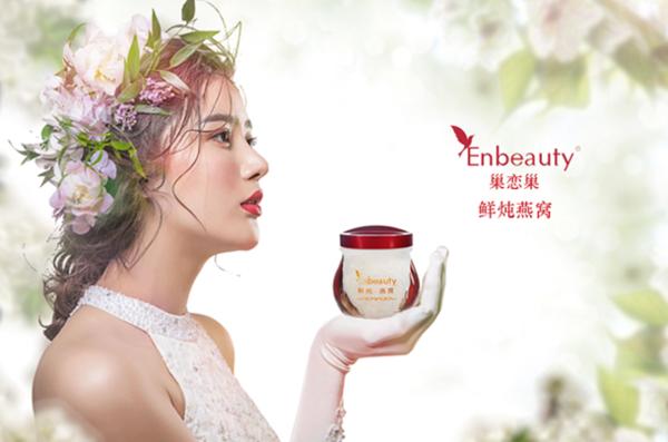 Enbeauty巢恋巢:互联网+高端传统滋补品牌